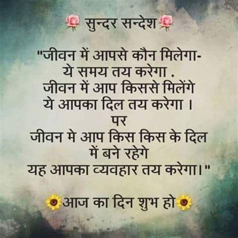 inspirational quotes  marathi ideas  pinterest krishna quotes  hindi