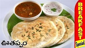 Monchoso.com South Indian Breakfast Recipes - Onion ...