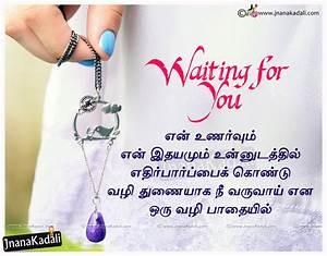 True Love Poems In Tamil