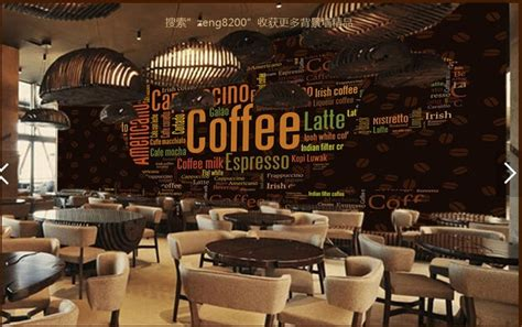 custom retro wallpaper  letter   coffee cup
