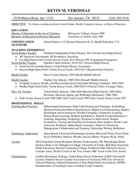kevin veroneau teaching resume