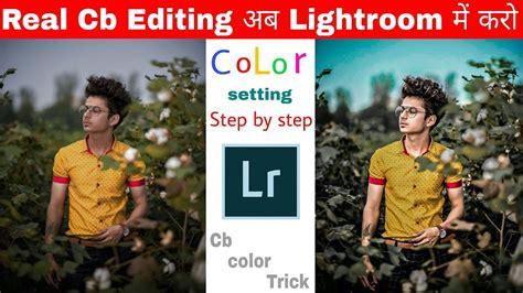cb editing  lightroom color correction step  step