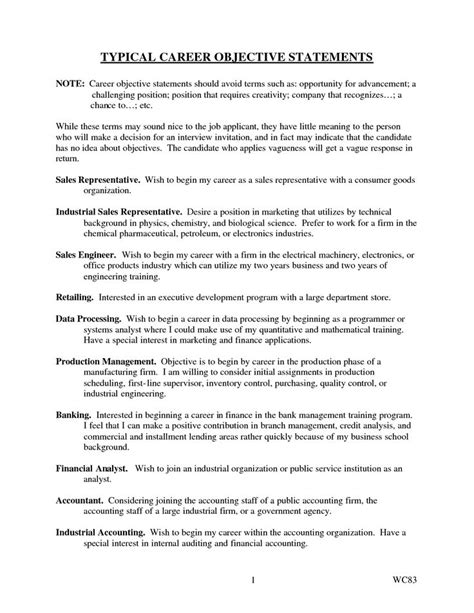 objective statement on resume yes or no typical career objective statements career statements objective career statements