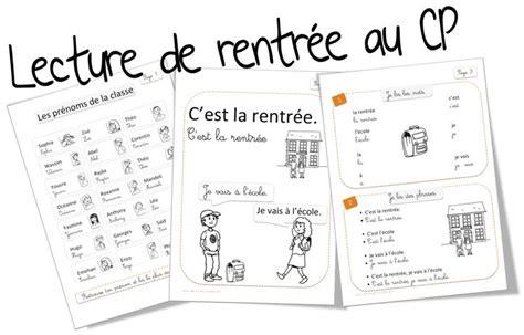 la lecture au cp en septembre francais french