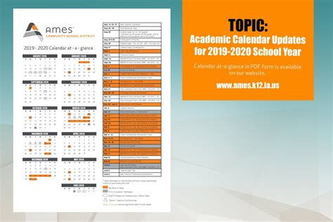 academic calendar updates ames community school district