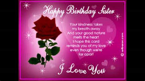 happy birthday  umy sweet sister youtube