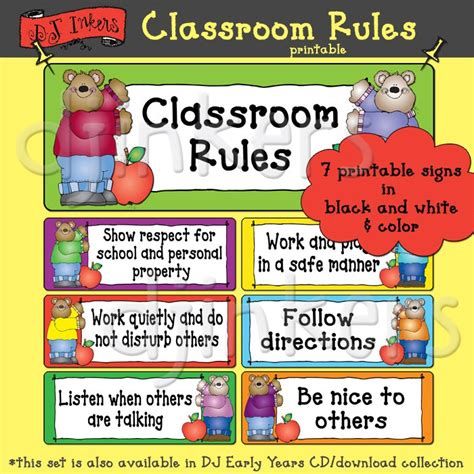 amp easy printables of classroom by dj inkers 823 | ClassroomRules 1469133303