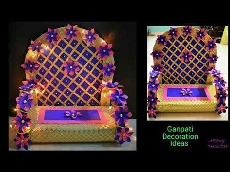 ganpati decoration ideas  home easy makhar making