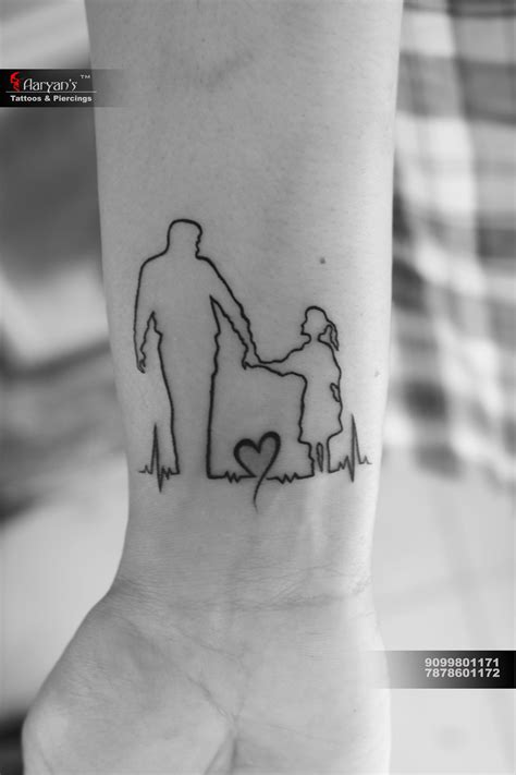 ''Dad Silhouette'' Best Bounding Daughter with Dad Tattoo