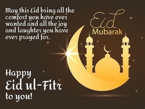 Happy Eid 2020 Greetings: Eid Al Fitr Mubarak Greetings
