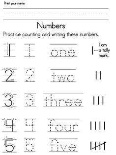 worksheets images worksheets preschool