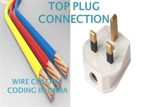 colour coding  wires  pin top plug connection youtube