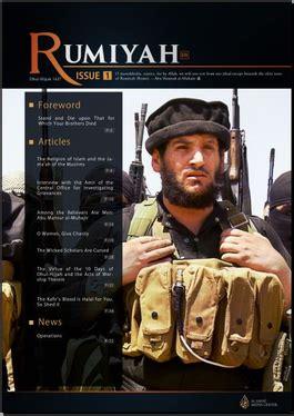 rumiyah magazine wikipedia