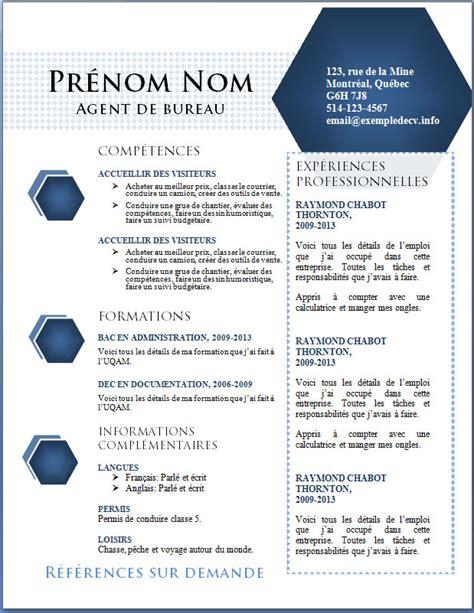 Créer Cv by Resume Format Modeles De Nouveaux Cv