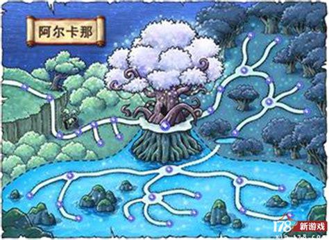 精灵世界 《冒险岛》神秘河新地图即将开启 - 178新游频道