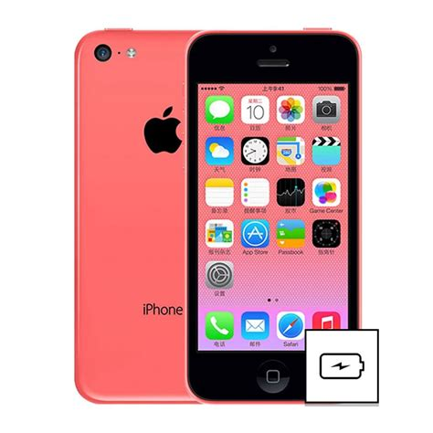 iphone  battery replacement ifone repair service