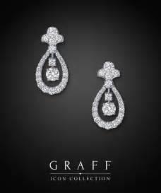 estate wedding rings graff icon earrings graff diamonds