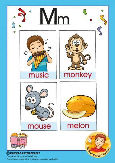 early childhood sight words letter   kindergarten
