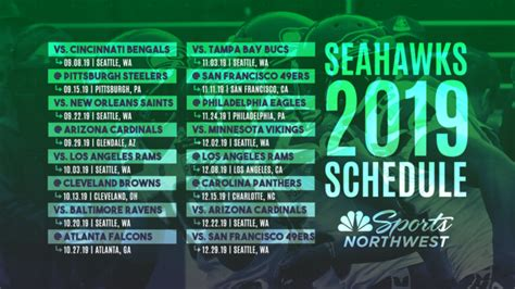 seattle seahawks regular season schedule