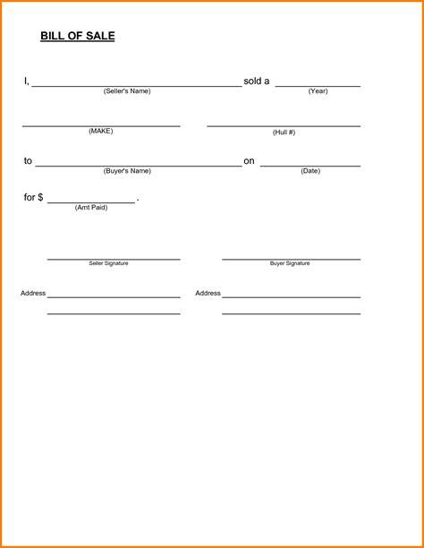 boat bill of sale template bill of sale template for a boat invoice design inspiration