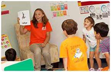 rainbow child care center day cares amp preschools 763 | differentiator curriculum