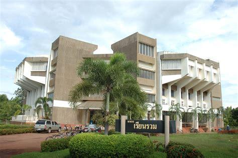 อาคาร 2 (อาคารเรียนรวม)