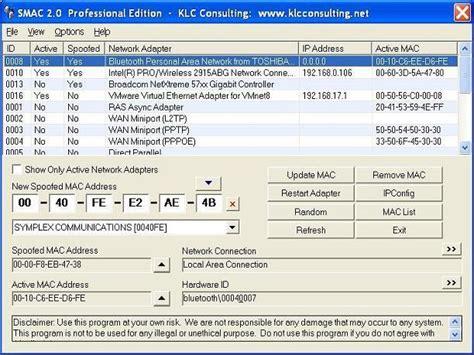 smac mac address changer    software