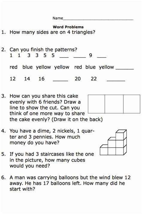beautiful subtraction word problems st grade fun worksheet