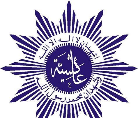 1001 WALLPAPER: Logo Aisyiyah (Muhammadiyah)