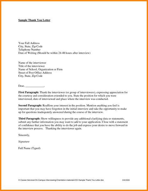 sle resume for internship in finance administration