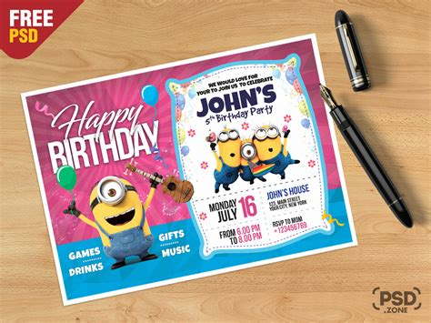 Birthday Invitation Card Template PSD PSD Zone