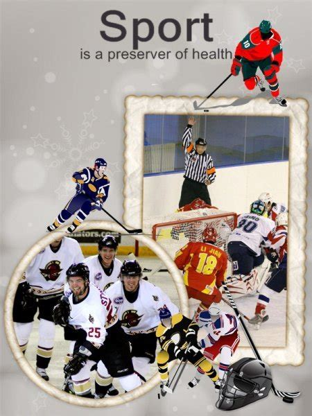 sport collage card add  templates
