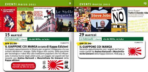 Kappa Libreria by Kappa Edizioni E Ronin Incontri In Feltrinelli Di