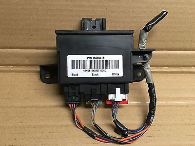 Chevy Trailblazer Lift Gate Control Module
