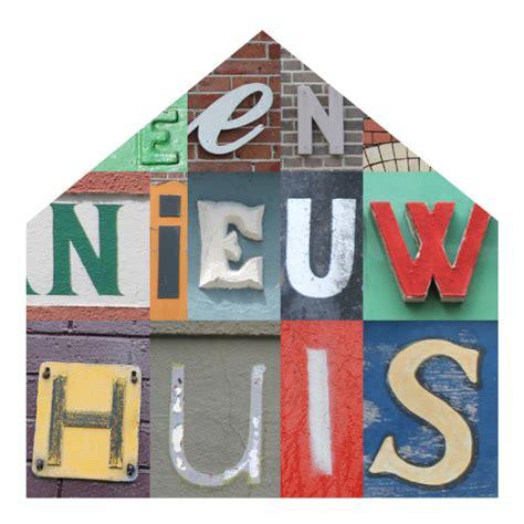 v d nieuw huis gefeliciteerd nieuw huis felicitatiekaarten kaartje2go