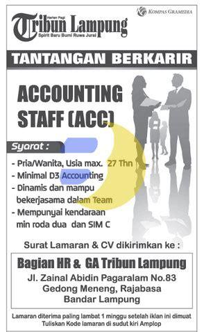 lowongan kerja accounting  koran tribun lampung