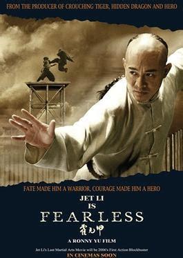 fearless  film wikipedia