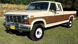 1985 F250 4x4 Lariat 85 Super Cab