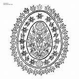 Pentagram Printable Umizoomi Designlooter 45kb 2400px sketch template