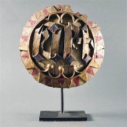 Circular Gothic Carved Panel Objects Epoque Haute