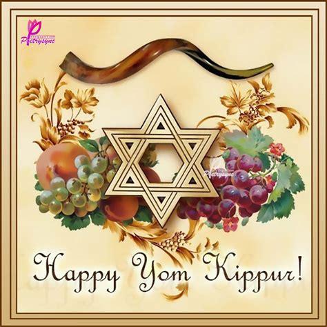 Yom Kippur mommy  atheists  thoughts prayers 1600 x 1600 · jpeg