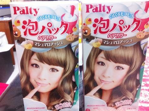 palty bubble form hair dye marshmallow ash