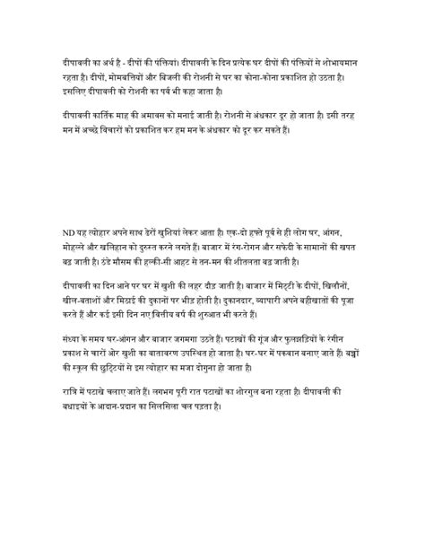 Written essays in english write an essay explaining why it