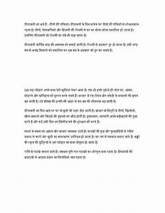 small essays in english short essays in english examples     is an essay written in past tense