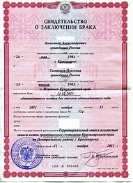 Документы и порядок получения гражданства рф