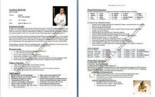 chef sle resume page not found the dress
