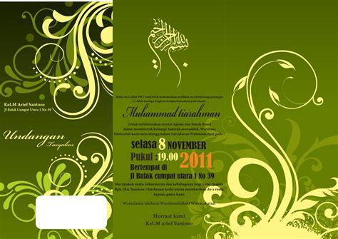 desain undangan pernikahan lucu desain undangan pernikahan