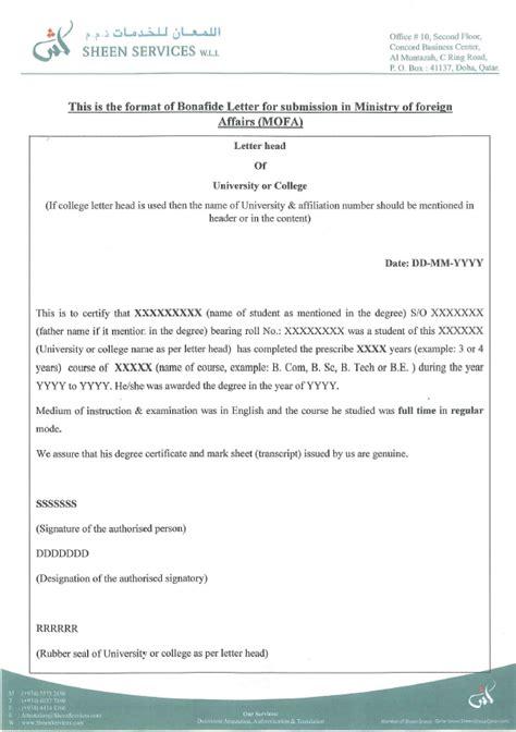 bonafide letter format  mofa attestation sheen services