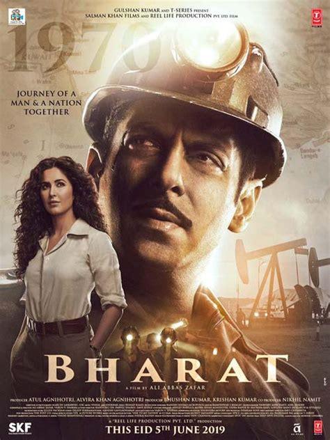 salman introduces bharats madam sir    poster