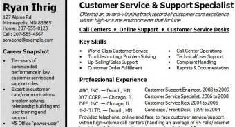 key skills resume customer service resume skills section exle berathen